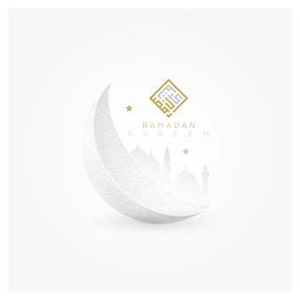 美しいアラビア書道と月のラマダン カリーム グリーティング カード イスラム花柄デザイン