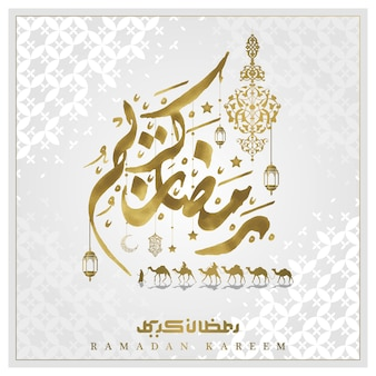 Ramadan kareem greeting card islamic pattern vector design with arabian on camels and arabic calligraphy