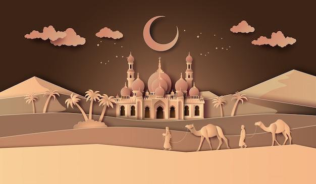 Ramadan kareem greeting card, paper art