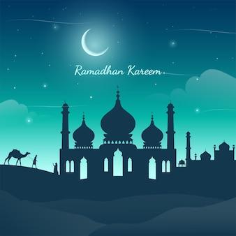 라마단 카림 인사말 카드 라마단 무바라크. 무슬림을 위한 금식의 달. 벡터 템플릿