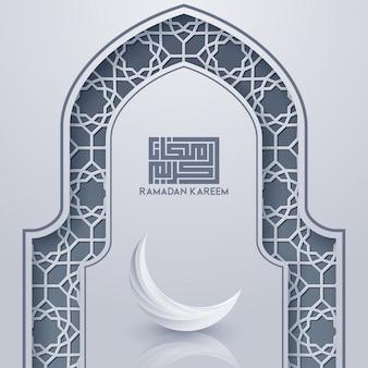 Ramadan kareem greeting card template islamic with geomteric pattern.