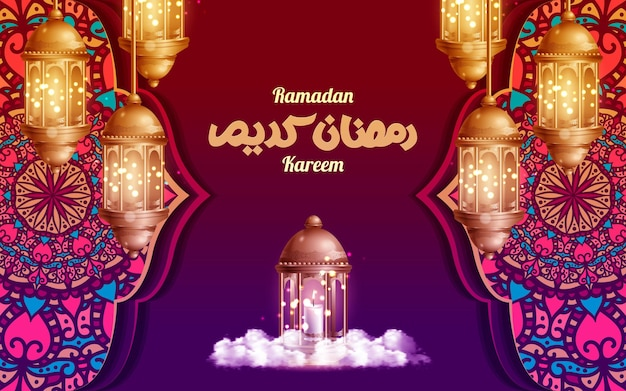 Ramadan kareem greeting card template.