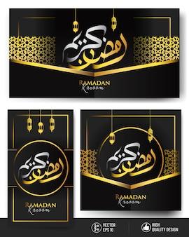 Ramadan kareem greeting card vector set