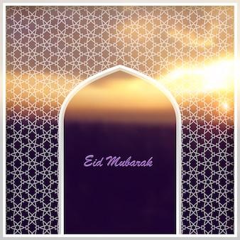 Ramadan kareem greeting card with arabic arch