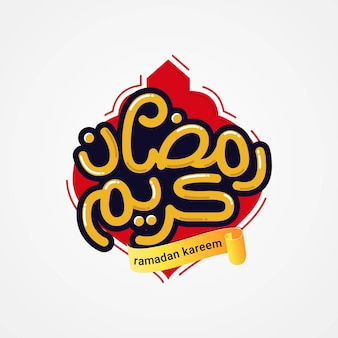 Ramadan kareem greeting card with arabic calligraphy