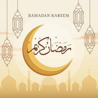 アラビア語の書道を使ったラマダンカレームグリーティングカード