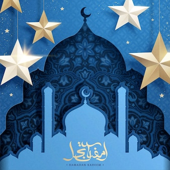 Ramadan kareem greeting card with blue arabesque mosque in paper art style