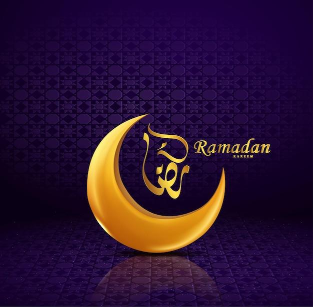 Ramadan kareem greeting card with crescent moon gold