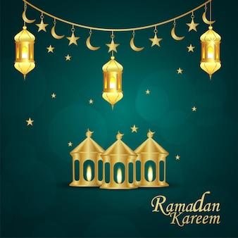 Рамадан карим открытка с золотым фонарем