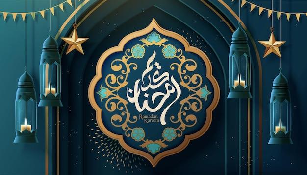 Ramadan kareem greeting card with hanging lamps and arabesque pattern