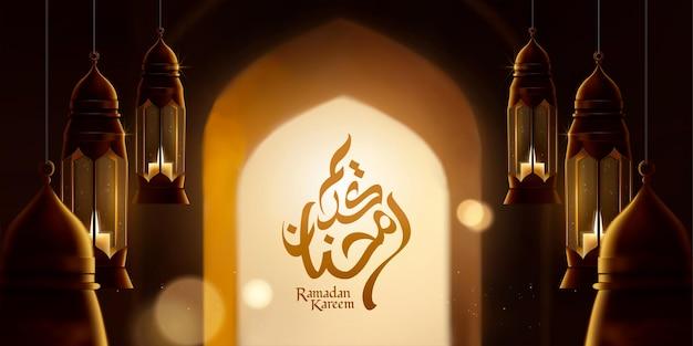 Ramadan kareem greeting card with hanging lamps and backlit effect