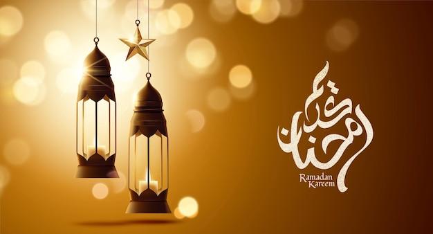 Ramadan kareem greeting card with hanging lamps on shimmering golden background