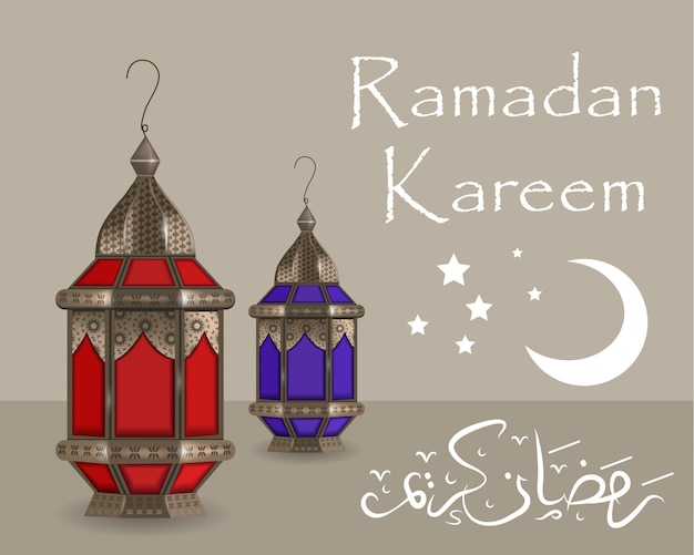Ramadan kareem greeting card with lanterns, template for invitation, flyer. muslim religious holiday.  illustration.