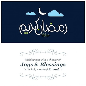 Ramadan kareem greeting card with message