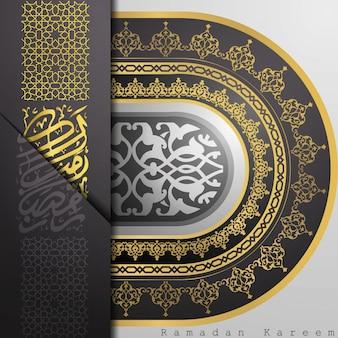 Ramadan kareem greeting card with moroccan pattern