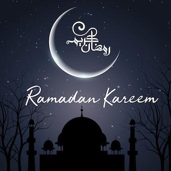 Ramadan kareem greeting card with mosque
