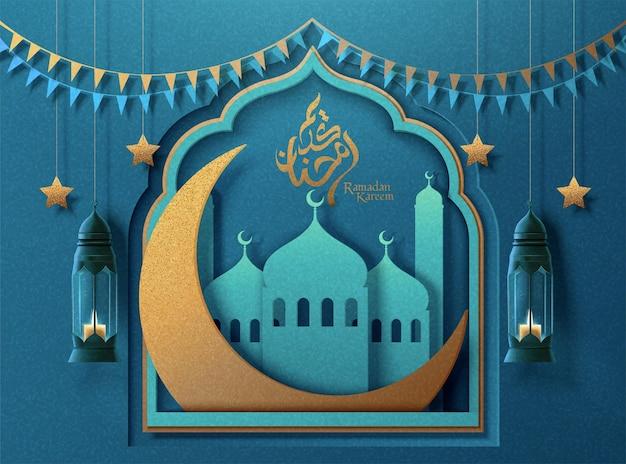 Ramadan kareem greeting card with paper art mosque and big crescent moon