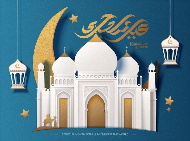Ramadan kareem greeting card with paper art white mosque and golden glitter crescent