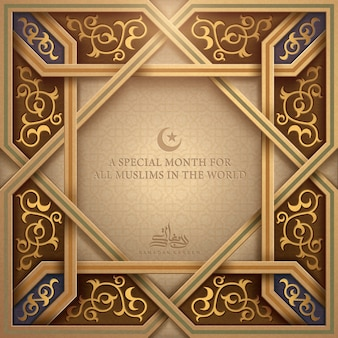 Ramadan kareem greeting card with retro floral frame on beige background