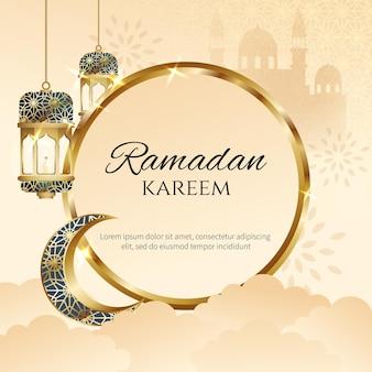 Рамадан карим открытка с текстовым шаблоном этикетки, украшенным элегантным полумесяцем и фонарем.