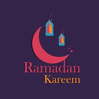 Ramadan kareem greeting card Premium Vector