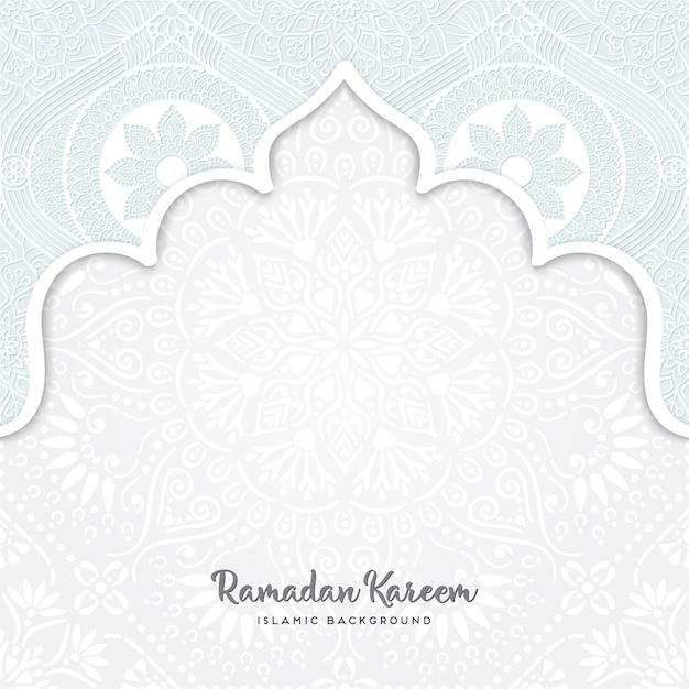 Islamic Book Cover Vector