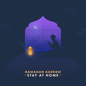 Рамадан карим поздравительная открытка.