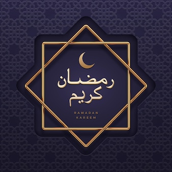 Ramadan kareem greeting card Premium Vector