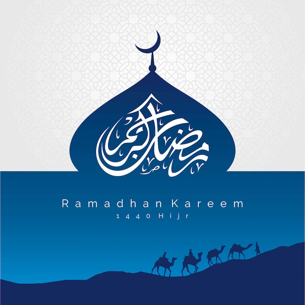 Ramadan Framed Background