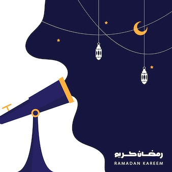 Ramadan kareem greeting illustration with telescope