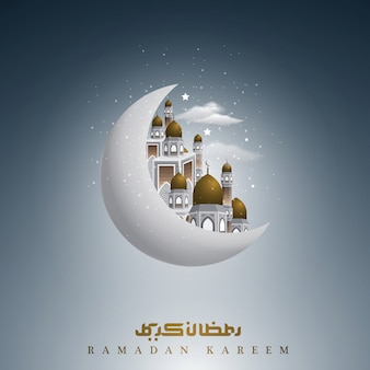 モスク、月、アラビア語書道のラマダンカリーム挨拶イスラム背景デザイン