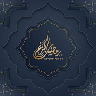 Ramadan kareem greeting islamic floral pattern with beautiful arabic calligraphy template