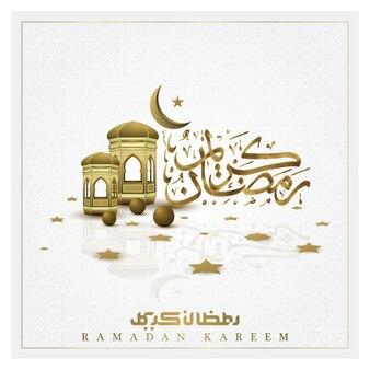 라마단 카림 인사말 이슬람 일러스트 배경 디자인