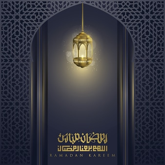 라마단 카림 인사말 이슬람 모로코 패턴 bakground 반짝 이는 랜턴 및 아랍어 서예