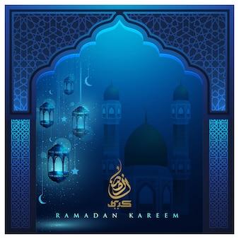 Рамадан карим приветствие исламская модель фона с фонариками