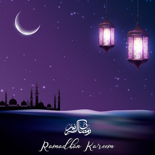 Ramadan kareem greeting poster