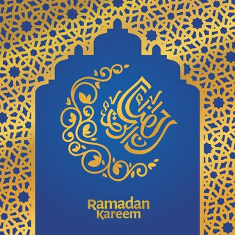 Рамадан карим шаблон приветствия исламская цветочная иллюстрация