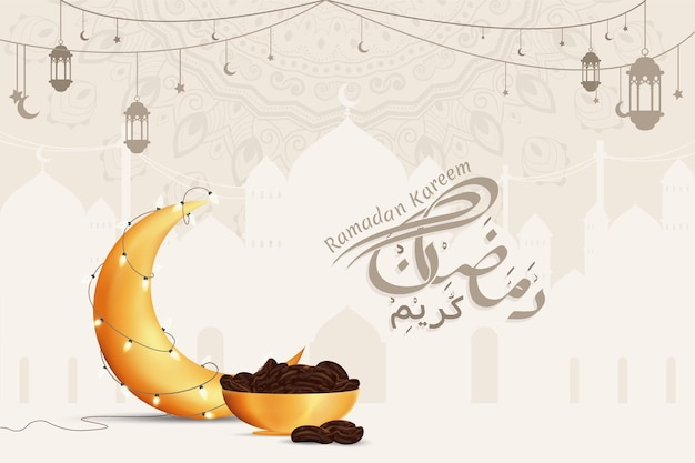 Ramadan kareem greetings background illustration