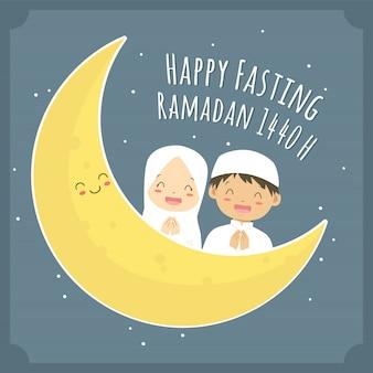 Ramadan kareem, happy fasting greeting card vector