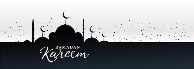 Ramadan kareem holiday festival banner design