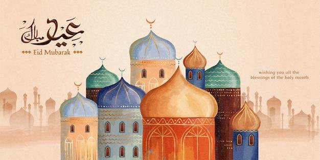 Праздник рамадан карим с красочной мечетью ç
