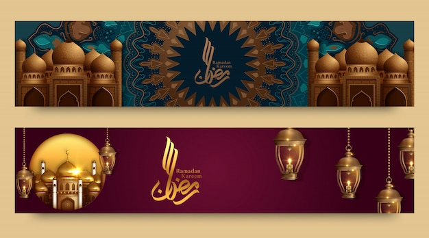 Ramadan kareem horizontal banners,  illustration for greeting card, poster and voucher