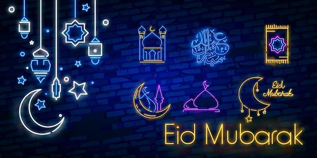 Рамадан карим набор иконок неоновый. шаблон оформления, элементы дизайна.