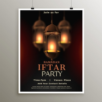 Ramadan kareem iftar party poster