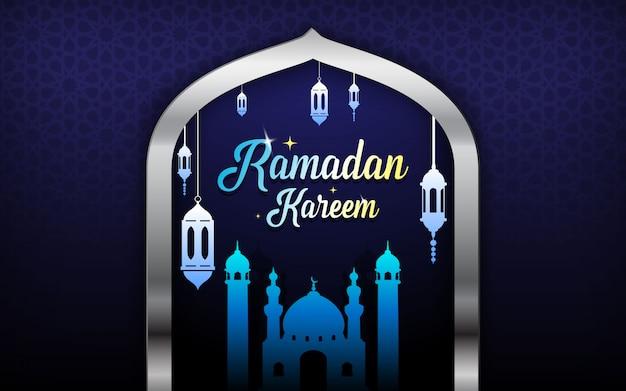 Ramadan kareem illustration design
