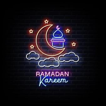Рамадан карим иллюстрация для празднования фестиваля мусульманской общины
