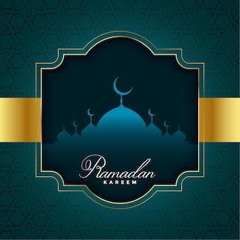 Рамадан карим иллюстрация в золотом стиле