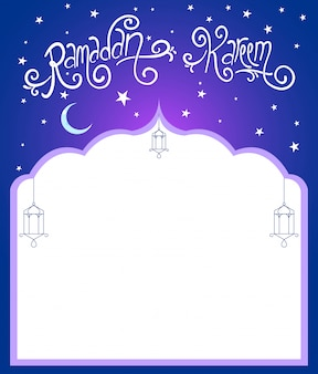 Ramadan kareem illustration. lanterns, crescent and islamic pattern background with copyspace. handmade typography