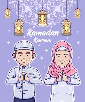 Рамадан карим иллюстрация