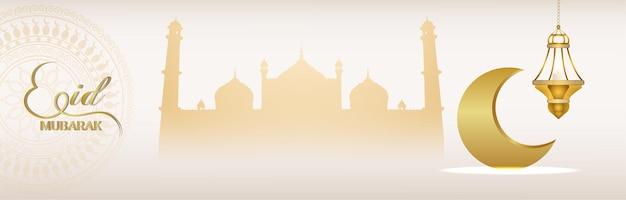 Ramadan kareem invitation banner with creative golden lantern on creative background